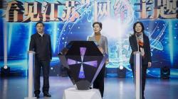 180秒,看见江苏这五年,网络主题活动《看见江苏》正式上线