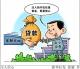 融資環境在改善,企業感受到了嗎?