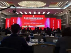 射阳大米集团荣膺第九届中国粮油榜双项大奖
