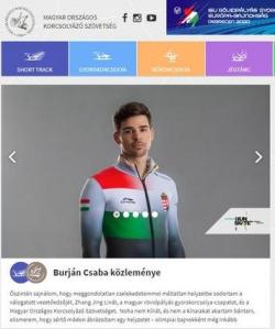 匈牙利辱華運動員向張晶、匈牙利冰協和中國滑冰協會道歉