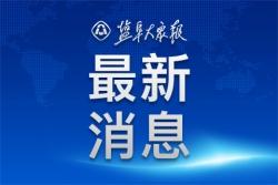 """连淮扬镇铁路跑出建设""""加速度""""!明年,best365到南京90分钟!"""