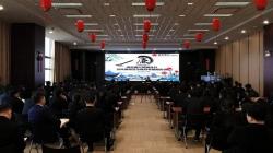 南京銀行鹽城分行,召開警示教育專題報告會