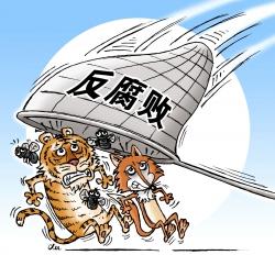 """秦光榮、劉士余、楊克勤…2019""""打虎""""戰績來了!"""
