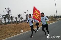 跑出健康 跑出活力