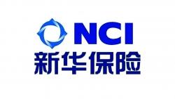 新华保险开放日深圳举行,二次腾飞加速发展