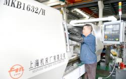 【新时代 新作为 新篇章】江苏建湖:聚力产业强县,推动经济高质量发展