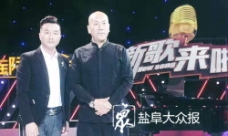 22日北京衛視《新歌來啦》將推出鹽城歌手張友亮的《不是沒你不行》