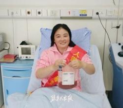 再獲殊榮!兩度捐獻造血干細胞救人,她是江蘇女性第一人
