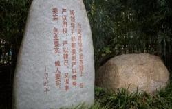【新時代 新作為 新篇章】江蘇鹽城:文明創建潤澤百姓心