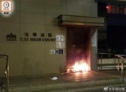 香港终审法院及高等法院遭纵火 律政司:定罪可判终身监禁
