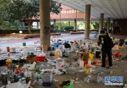 香港警方:修例風波以來已拘捕6105人,檢控978人