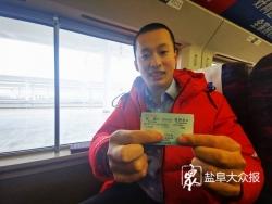 徐盐高铁开通运营首日见闻:用时两小时,很快很稳很舒适!