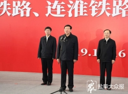 徐宿淮鹽鐵路正式開通運營
