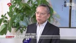拓市场稳投资 增技改保增长 江苏各地工业增速有所回升