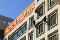 八一軍旗耀濠江——中國人民解放軍進駐澳門20周年紀實