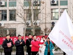 江苏省青少年体育冬令营(盐城站)正式启动