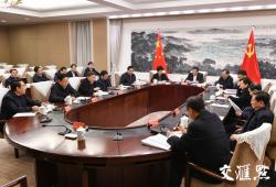 江苏省委常委会:坚定不移地走好高质量发展之路