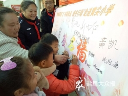 """捐赠图书播撒希望种子  """"中国好人""""情暖""""留守儿童"""""""