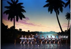 經典芭蕾舞劇《紅色娘子軍》在京上演