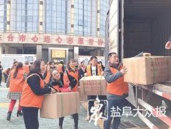 101箱暖冬物资运往云南凉山冬季三项公益项目同步启动,惠及三地乡亲
