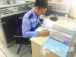 """经侦民警杨磊 守卫经济安全的""""越洋捕快"""""""