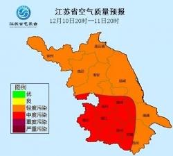 未来三天江苏暖暖暖,最高气温17℃!然而讨厌的它又来了...