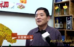 """视频丨 徐盐铁路来了!三位在盐徐州人赞:两地生活""""高铁""""牵!"""