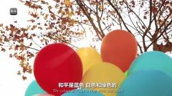 12·13公祭日特別策劃|南京 我喜歡你和平的樣子