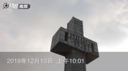 """10:01,南京""""定格""""一分鐘"""