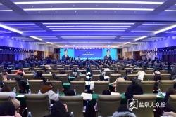 2019年中國·鹽城第三屆城市交通治理論壇開幕 張鎮出席