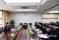 市政府召开党组会议强调 以全新奋斗状态开创政府工作新局面