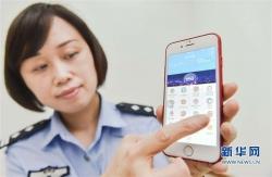2019年中國軟件收入前百家企業發布:華為、海爾、阿里云居前三