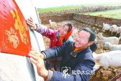 【新春走基层】双手创造幸福生活!脱贫攻坚中的暖心故事