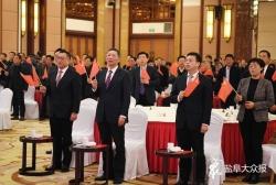 时时彩开户举行2020年春节团拜会