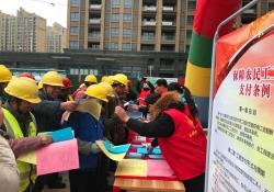 """盐都区法援中心开展""""四全""""行动服务农民工"""