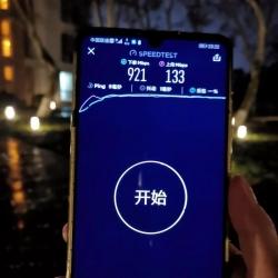 火神山医院3G/4G/5G通信网络全覆盖