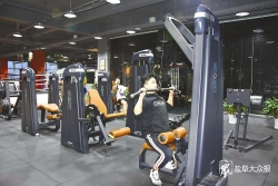 best365人冬季健身 锻造质感生活