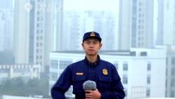 江蘇消防唱響《我的祖國》