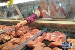 國家發改委:加大凍豬肉儲備投放 發放價格臨時補貼