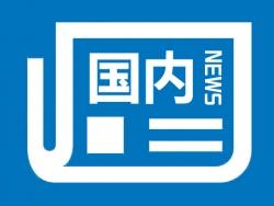 中國航天日倒計時100天啟動儀式在福州舉行