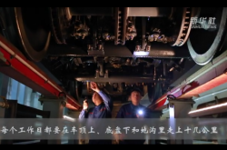 """【新春走基層】看""""動車醫生""""如何為平安春運保駕護航"""