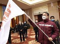 黨旗,高高飄揚在防控疫情斗爭第一線——各級黨組織和廣大黨員干部投身疫情防控阻擊戰紀實