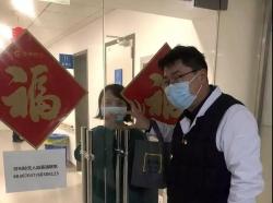 微新闻 江苏卫生健康工作者奋战在防控疫情第一线