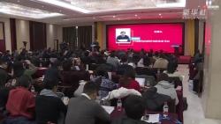 第十三屆新聞出版業互聯網發展大會在京舉行