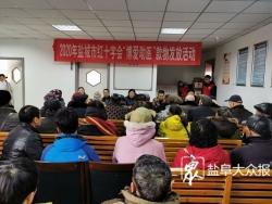 """市紅十字會連續24年開展""""博愛送萬家""""活動"""
