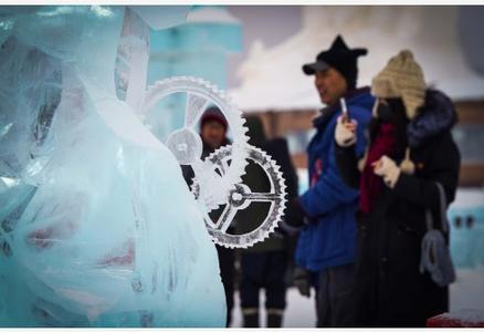 哈尔滨国际冰雕?#28909;?#33853;幕