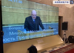 普京任命梅德韦杰夫为俄安委会副主席 任命米舒斯京为总理