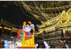 """上海:豫园""""云观灯"""" 共度元宵节"""