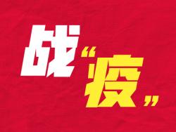 """老黨員變身小區防疫""""守門員"""""""
