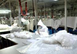 鹽城46家企業轉產口罩支援防疫,日產達80萬只